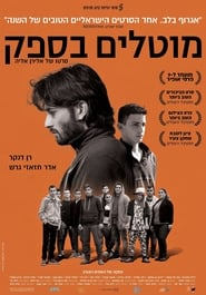 Doubtful (2017) Online Cały Film Lektor PL