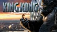 King Kong images