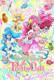 Healingud Pretty Cure มหัศจรรย์สาวน้อยพริตตี้เคียว ซับไทย