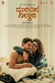 Mundina Nildana (2019) Kannada Full Movie Watch Online