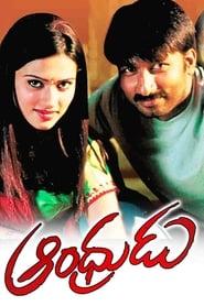 Andhrudu movie