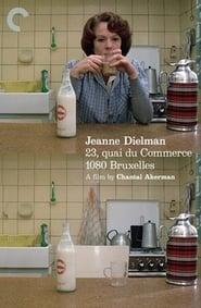 Affiche de Film Jeanne Dielman, 23 Quai du Commerce, 1080 Bruxelles