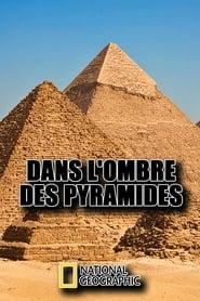 Dans l'ombre des pyramides (2020)