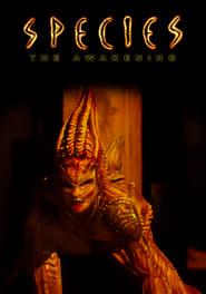 Species: The Awakening 2007