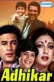 Adhikar (1986)