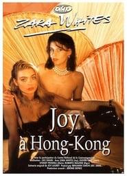Joy in Hong Kong (1992)