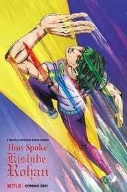 مشاهدة فيلم Thus Spoke Kishibe Rohan 2021 مترجم أون لاين بجودة عالية
