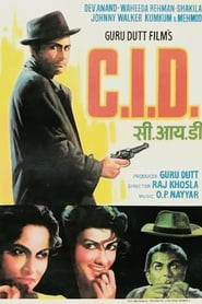 C.I.D. 1956 Hindi Movie WebRip 400mb 480p 1.2GB 720p 3GB 1080p