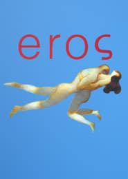 Ерос / Eros (2004)
