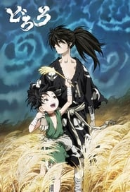 Dororo Episode 12 English Subbed