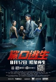 Escape of Shark (2021) YIFY