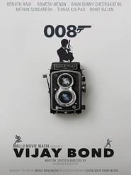 Vijay Bond (2019)