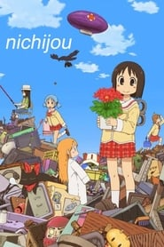 Nichijou en streaming