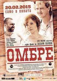 Hombre (2014) Online Cały Film Lektor PL