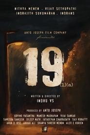 19 (1) (a) 1970