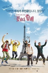 Grandpas Over Flowers-Azwaad Movie Database