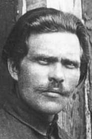 Néstor Makhno, Paysan d'Ukraine 1996