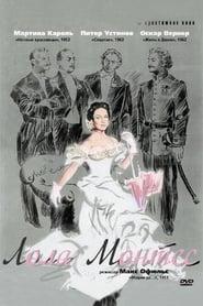 Лола Монтес