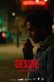 Desire 2020