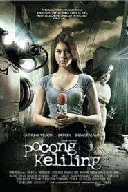 Pocong Keliling (2010) Zalukaj Online Cały Film Lektor PL