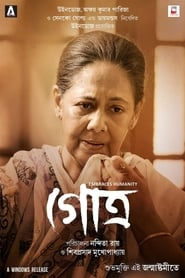 Gotro (2019) Full Movie Download