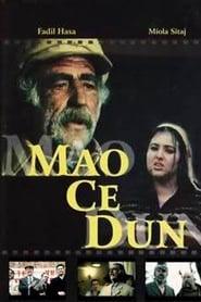 Mao Tse Tung (2007)