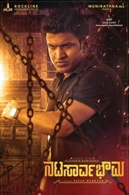 Natasaarvabhowma (2019) Kannada Full Movie