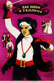Don Juan Tallinnas 1972