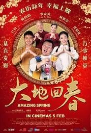 Amazing Spring (2019)