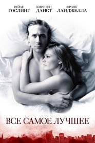 All Good Things - The perfect love story. Until it became the perfect crime. - Azwaad Movie Database