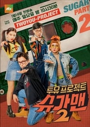 Two Yoo Project – Sugar Man: Season 2