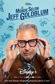 Le Monde selon Jeff saison 01 episode 01