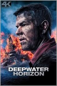 Gucke Deepwater Horizon