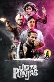 Poster Udta Punjab 2016
