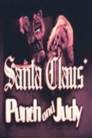 Santa Claus' Punch and Judy