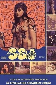 The Sex Shuffle 1968