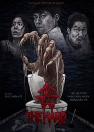 The Hand (2020)