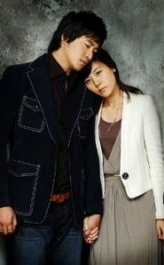 مشاهدة مسلسل 90 Days of Love مترجم أون لاين بجودة عالية