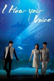 مشاهدة مسلسل I Hear Your Voice مترجم أون لاين بجودة عالية
