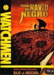 Relatos del Navio Negro
