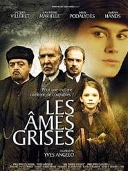 مترجم أونلاين و تحميل Grey Souls 2005 مشاهدة فيلم