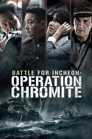 Image Operation Chromite (2016)