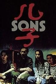 Sons 1996