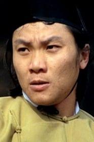 Brandy Yuen Jan-Yeung