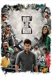Poster Neram 2013