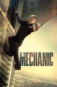 Titta The Mechanic