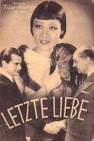 Last Love (1935)