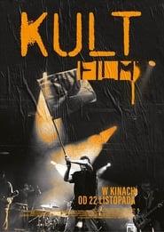 مشاهدة فيلم Kult. Film مترجم