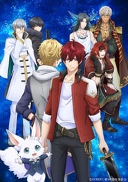 Yume Oukoku to Nemureru 100-nin no Ouji-sama en Streaming vf et vostfr