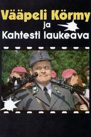 Vääpeli Körmy ja kahtesti laukeava (1997)